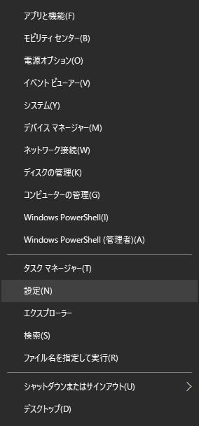 aipercent_install_composer_10