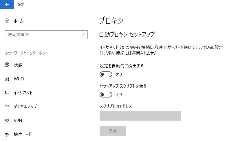 aipercent_install_composer_13